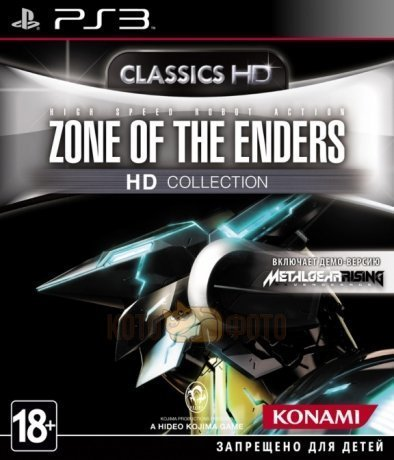 Игра Zone of the Enders HD Collection [PS3, русская документация]