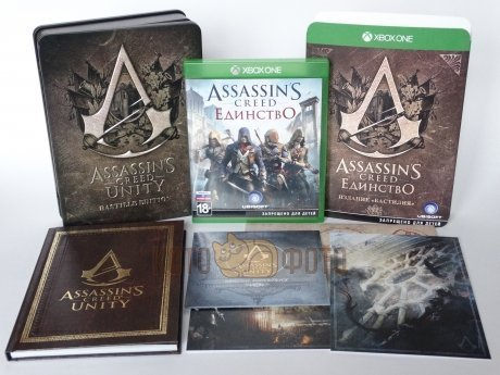 ���� Assassins Creed: ��������. Bastille Edition [Xbox One, ������� ������]
