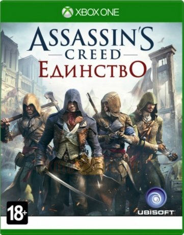 Игра Assassins Creed: Единство. Bastille Edition [Xbox One, русская версия]