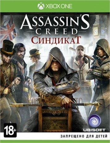 ���� Assassins Creed: ��������. ����������� ������� [Xbox One, ������� ������]