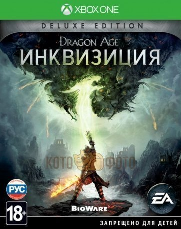 ���� Dragon Age: ����������. Deluxe Edition [Xbox One, ������� ��������]