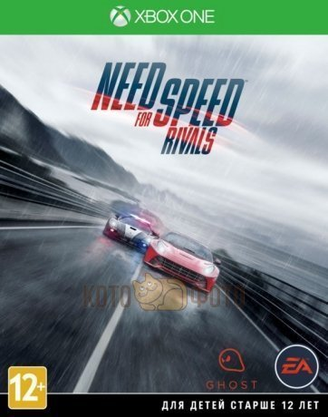 Игра Need for Speed Rivals [Xbox One, русская версия]