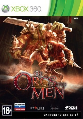 ���� Of Orcs and Men [Xbox 360, ������� ������������]