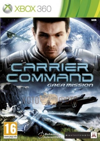 ���� Carrier Command: Gaea Mission (xbox 360)