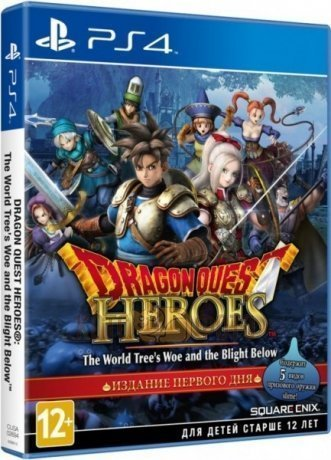 Игра Dragon Quest Heroes: The World Trees Woe and the Blight Below (PS4)