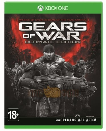 Игра Gears of War Ultimate Edition. для Xbox One. (4V5-00022)
