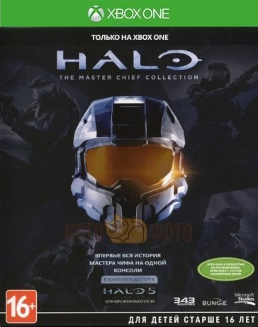 ���� Halo: The Master Chief Collection ��� Xbox One. ���. ���. (RQ2-00028)