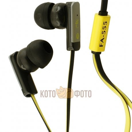 Наушники Fischer Audio FA-555 Grey-Yellow