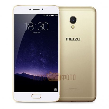 Смартфон Meizu MX6 32Gb Ram 4Gb Gold White