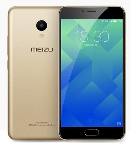 Смартфон Meizu M5 16Gb M611H Gold смартфон meizu u20 32 gb rose gold white