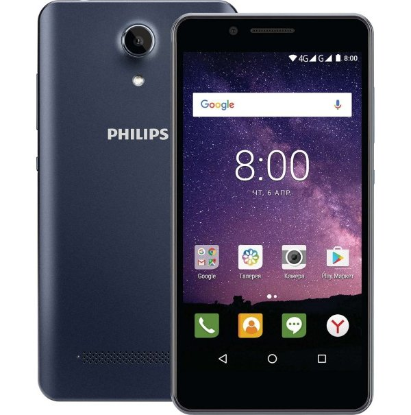 Смартфон Philips S327 Blue все цены