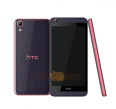 Смартфон HTC Desire 626G DS Purple