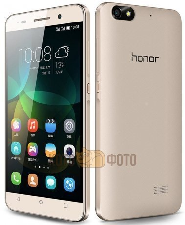 Смартфон Huawei Honor 4c CHM-U01 Gold