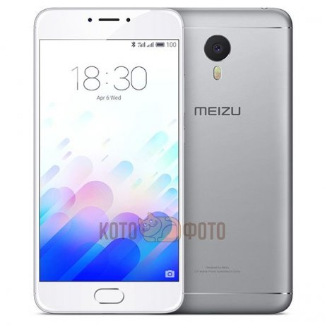 Смартфон Meizu M3 Note 32Gb White смартфон meizu m3 note 32gb silver white