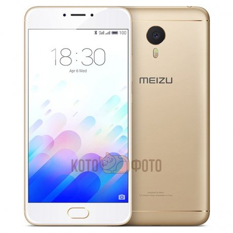 Смартфон Meizu M3 Note 32Gb Gold смартфон meizu m3 note 32gb silver white