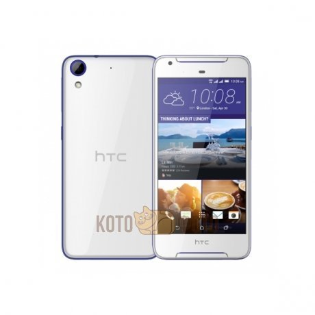 Смартфон HTC Desire 628 DS White
