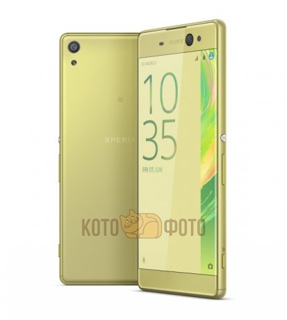 Смартфон Sony Xperia XA Ultra Dual F3212 Lime Gold смартфон sony xperia xa lime gold android 6 0 marshmallow mt6755 2000mhz 5 0 1280x720 2048mb 16gb 4g lte [f3111lime gold]