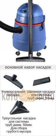 Пылесос Thomas Power Pack 1630 SE