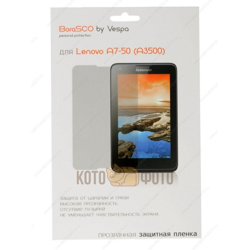 Защитная пленка BoraSCO для Lenovo A7-50 (A3500), прозрачная new 7 inch for lenovo tab a7 50 a3500 a3500 hv touch screen panel with digitizer front glass lens free shipping