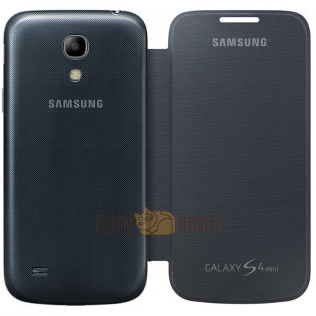 Чехол Samsung Flip cover for Samsung S4 Black