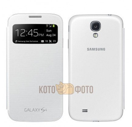 Samsung S View Cover for Samsung S4 White
