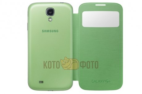 Samsung S View Cover for Samsung S4 Green