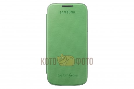 Samsung Flip cover for Samsung S4 mini Green