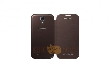 Samsung Flip cover for Samsung S4 Brown