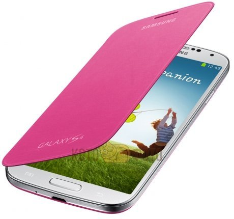 Samsung Flip cover for Samsung S4 Pink