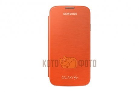 Samsung Flip cover for Samsung S4 Orange