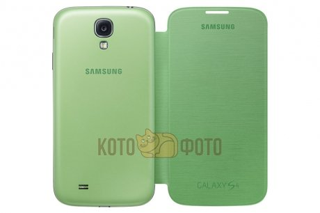 Samsung Flip cover for Samsung S4 Yellow Green