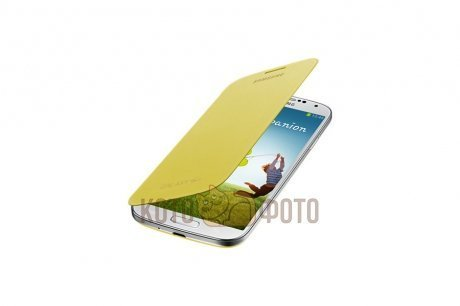 Samsung Flip cover for Samsung S4 Yellow