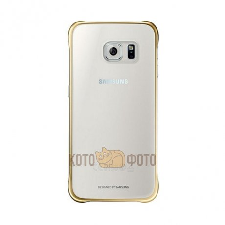Чехол Samsung Clear Cover G920 для Galaxy S6 золотой (EF- QG920BFEGRU)