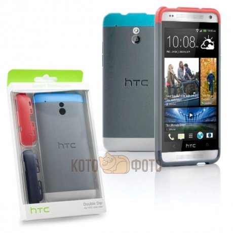 Чехол HTC для HTC One Mini Double Dip