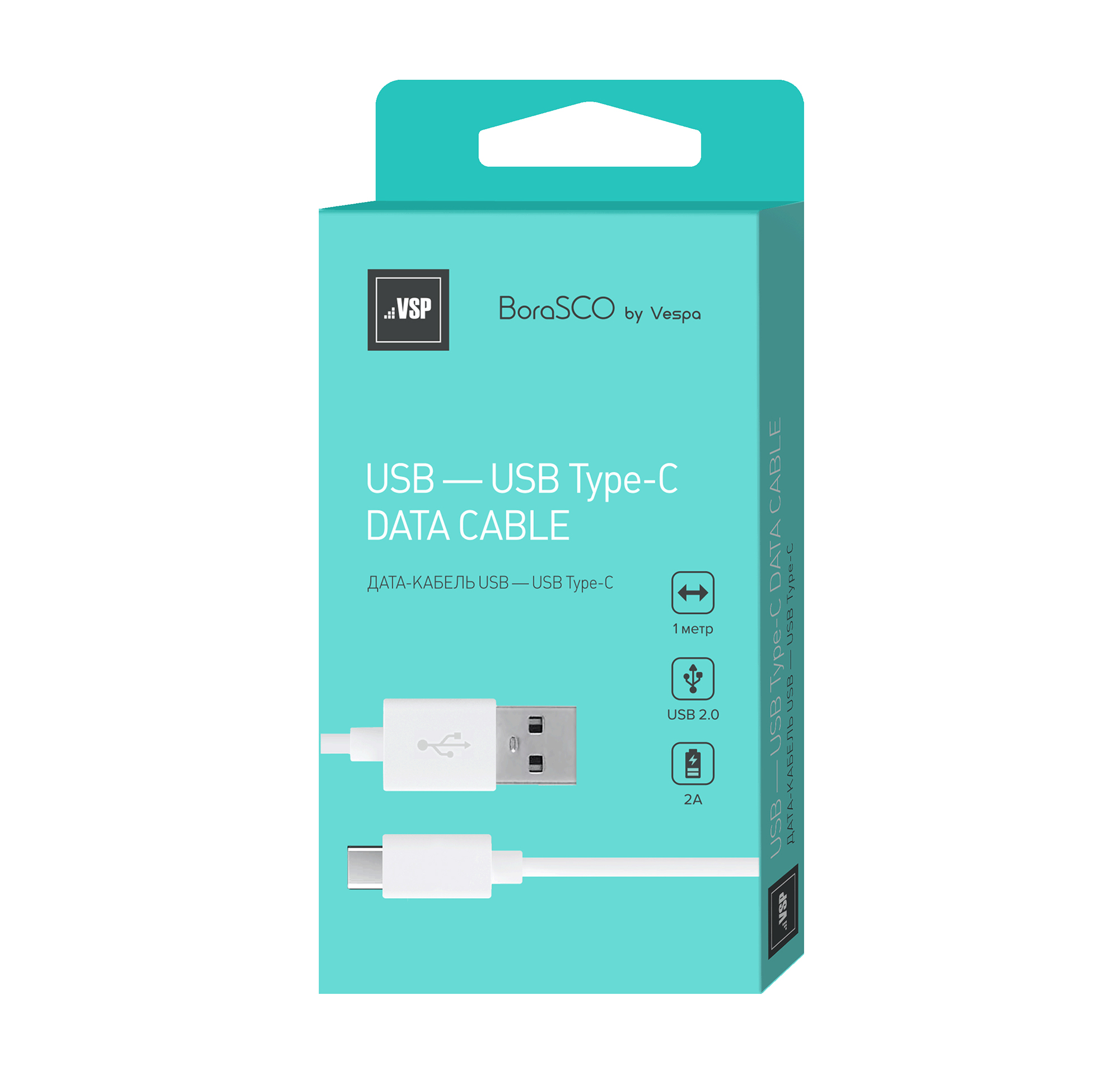 Кабель BoraSCO USB - Type-C, 2А, 1м, белый кабель borasco usb type c 2а 3м черный