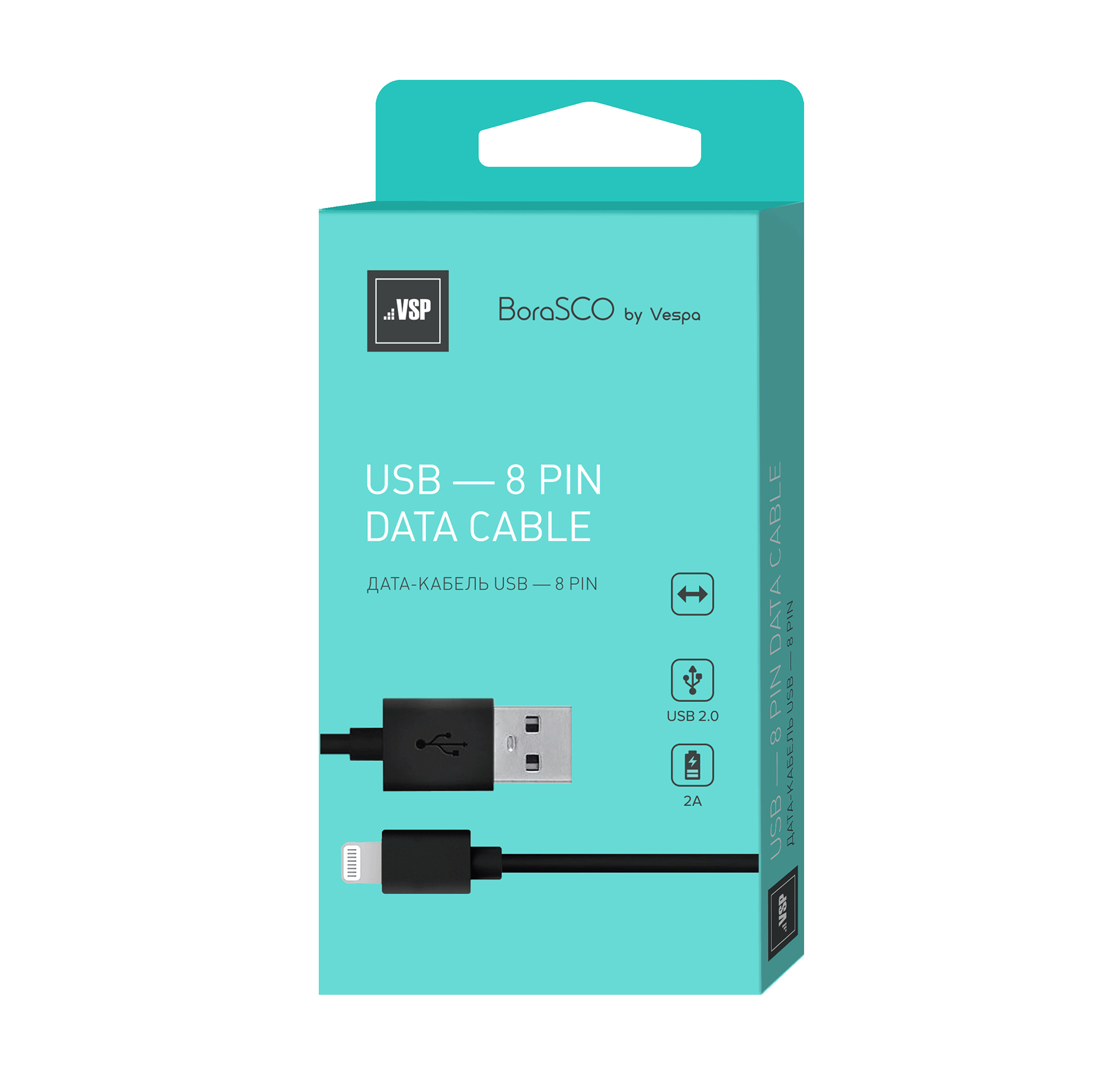Фото - Дата-кабель BoraSCO USB - 8 pin, 2А, 3м, черный кабель borasco usb type c 2а 3м черный