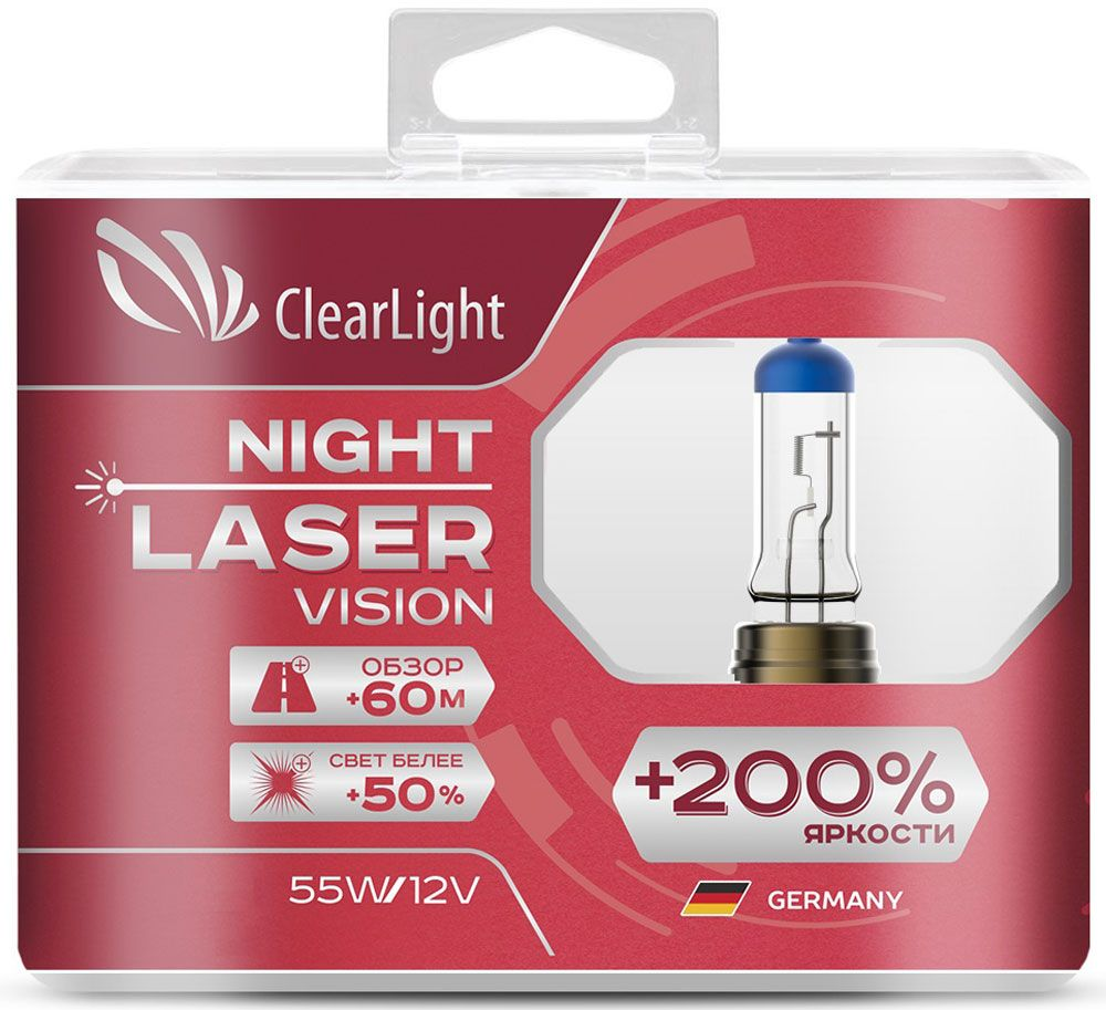 цена на Лампа H1(Clearlight)12V-55W Night Laser Vision +200% Light (компл., 2 шт.)