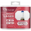 Лампа H1(Clearlight)12V-55W Night Laser Vision +200% Light (комп...