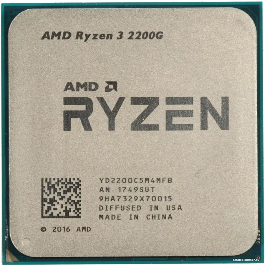 Процессор AMD Ryzen 3 2200G BOX процессор amd ryzen 7 1700x oem yd170xbcm88ae
