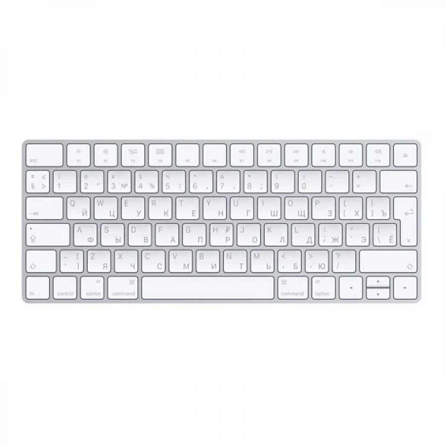 Клавиатура Apple Magic Keyboard (MLA22RU/A) White Bluetooth