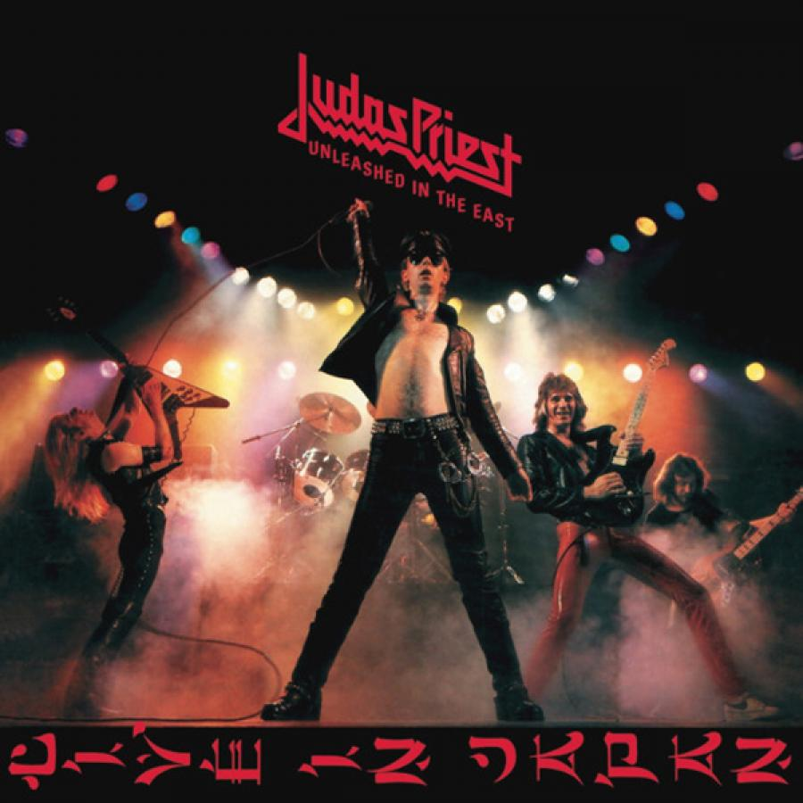 Виниловая пластинка Judas Priest, Unleashed In The East fitness unleashed