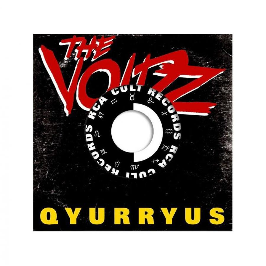 Виниловая пластинка Voidz, The, Qyurruys / Coul As A Ghoul (Limited) виниловая пластинка queen the works limited edition