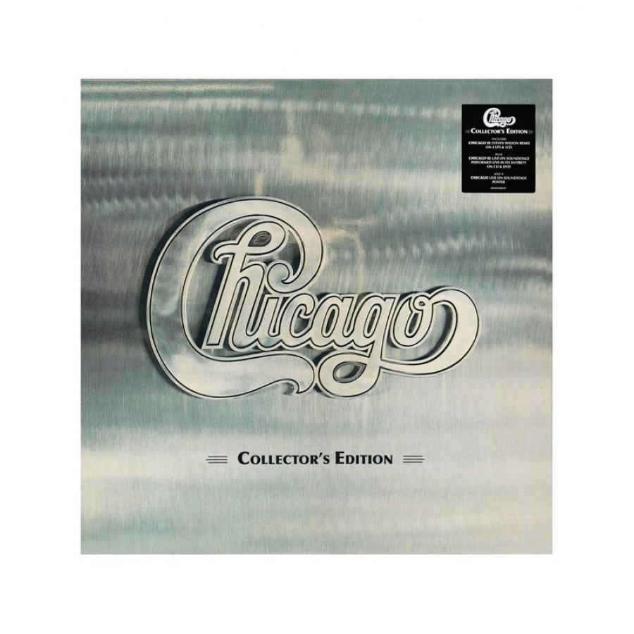 Виниловая пластинка Chicago, Chicago Ii: CollectorS Editions виниловая пластинка parton dolly ronstadt linda harris emmylou trio ii original album