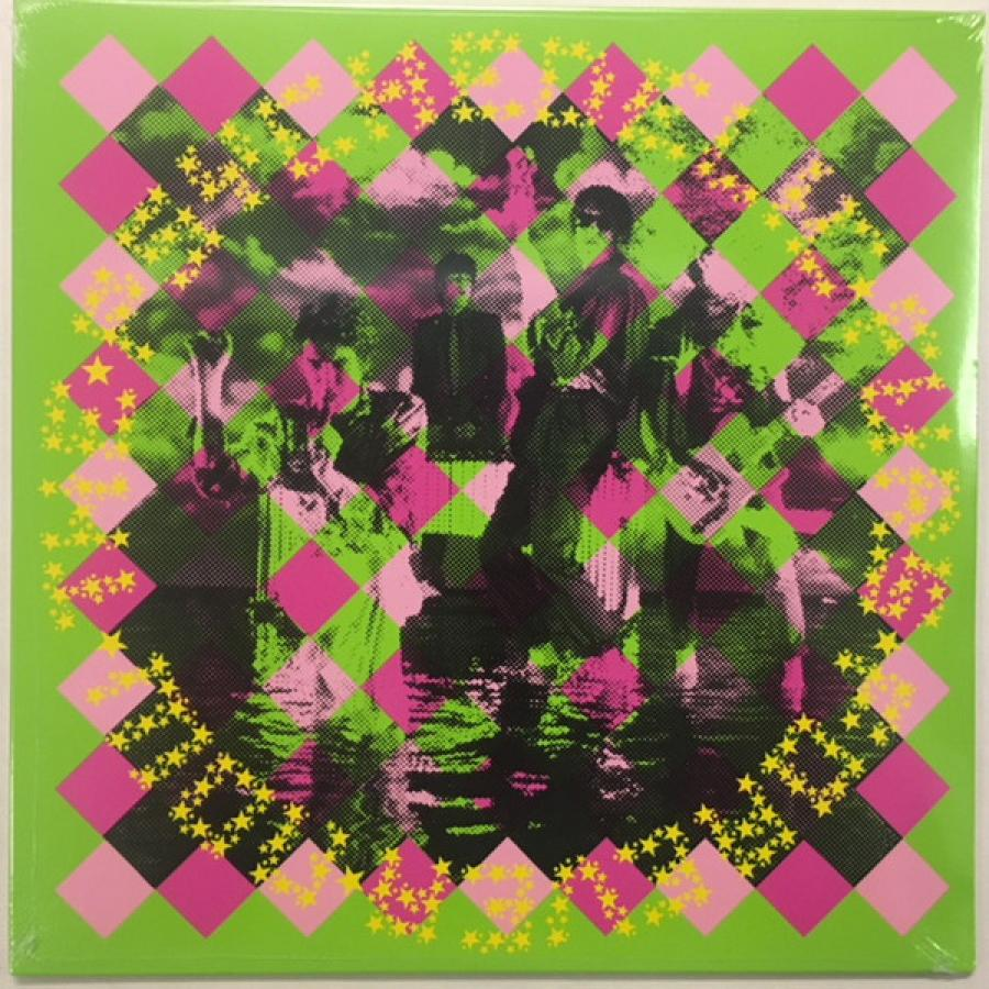 Виниловая пластинка The Psychedelic Furs, Forever Now (88985459991)
