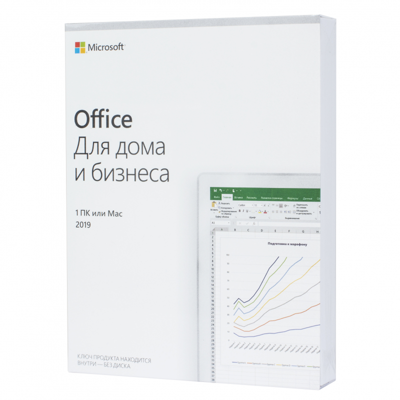 Офисное приложение Microsoft Office Home and Business 2019 Russian Russia Only Medialess (BOX)