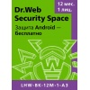 Антивирус DrWeb Security Space на 1 год на 1 ПК [LHW-BK-12M-1-A3...