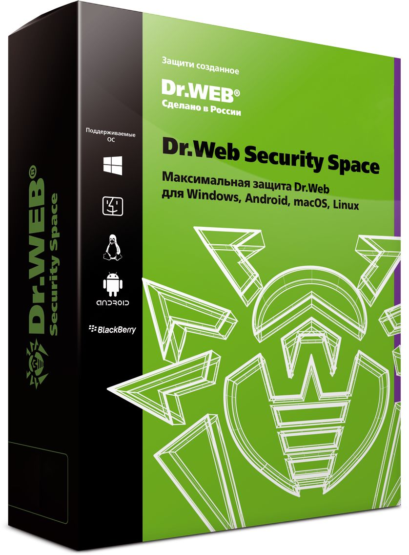 цена на Антивирус DrWeb Security Space на 1 год на 4 ПК [LHW-BK-12M-4-A3] (электронный ключ)