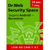 Антивирус DrWeb Security Space на 2 года на 1 ПК [LHW-BK-24M-1-A...
