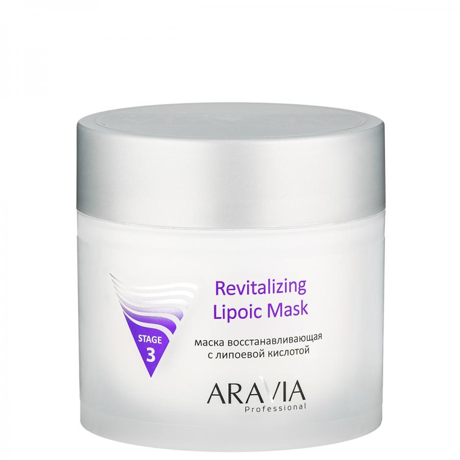 Маска для лица Aravia Professional Revitalizing Lipoic Mask, 300 мл, восстан-,  липоевой кис-