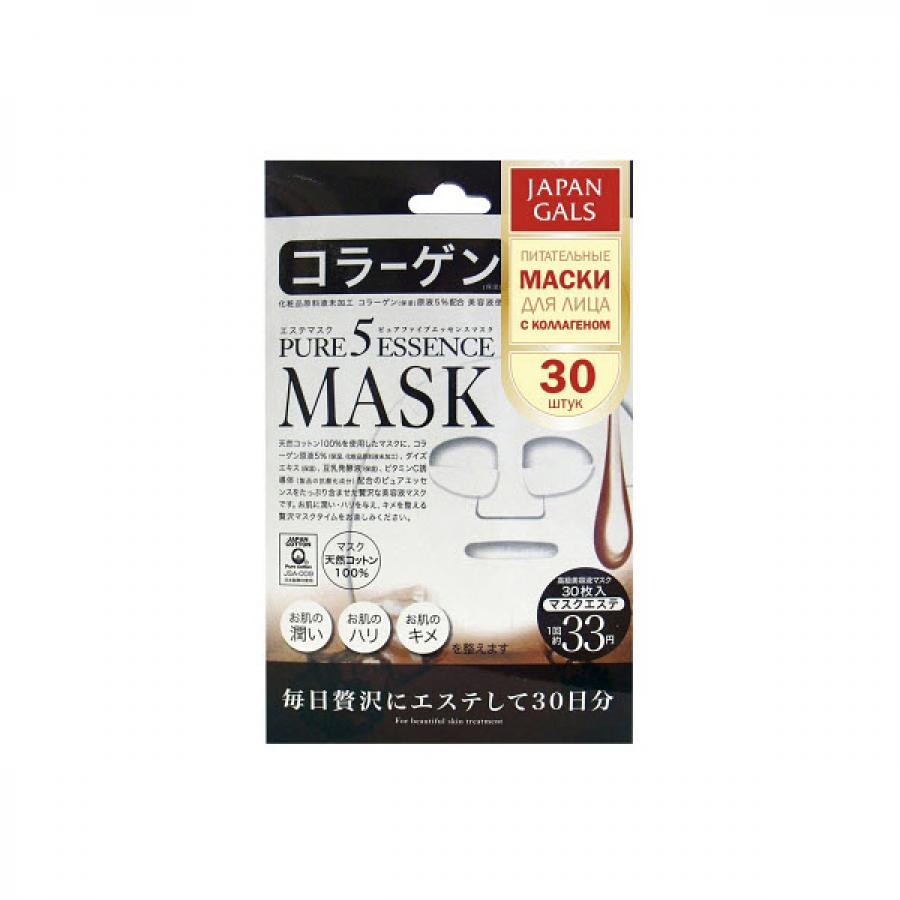 Маска-салфетка для лица Japan Gals Pure 5 Essential Essence Mask, 30 шт, с коллагеном